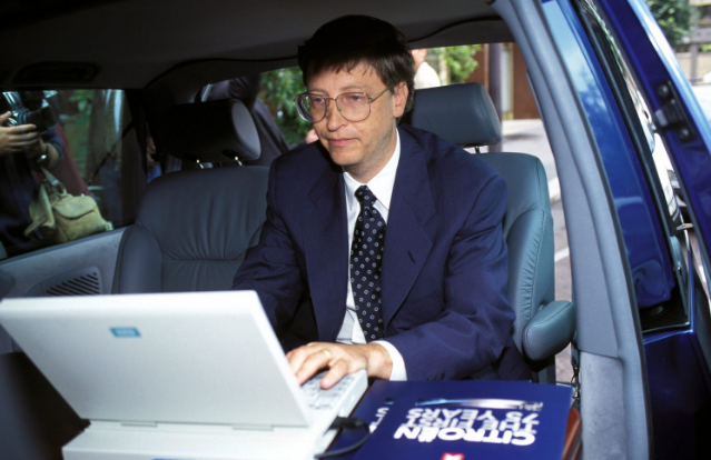25 years from the day Bill Gates