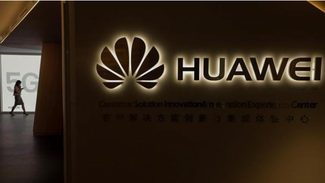 Huawei leads the global telecommunications equipment market