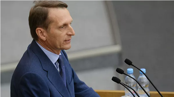 Naryshkin offered to study history in similar Pokemon GO games
