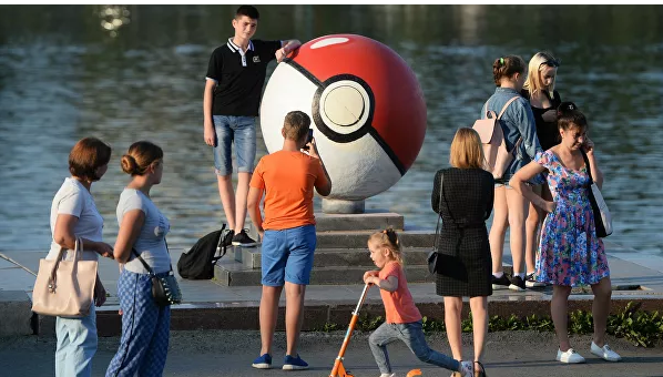 Political scientist on the influence of the Russian Federation through Pokemon Go the USA wants to justify their failures